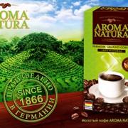 Кофе Aroma NATURA фото