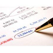 Независимая проверка бухгалтерской финансовой отчетности фото