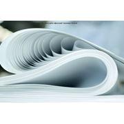 Бумага для офисной техники Grand фото
