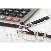 Налоговое планирование и оптимизация фото