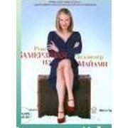 Прокат DVD дисков фото