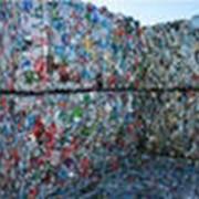 Переработка отходов. фото