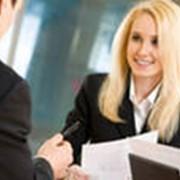 Проверка деловых партнеров,сотрудников. фото