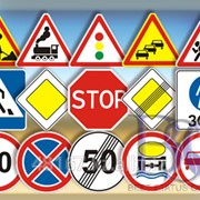 Знаки дорожные. Купить в Алматы фото