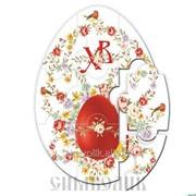 Магнит-пазл на холодильник Пасхальное яйцо Артикул:006001мпа135001 фото