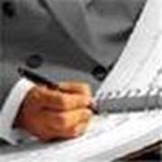 Регистрация юридических лиц на территории Костонайской и Челябинской области, фото