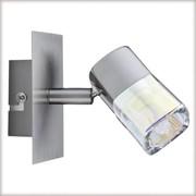Светильник Спот реечн. Hoya 1x40W G9 /стекло, артикул - 66029 фото