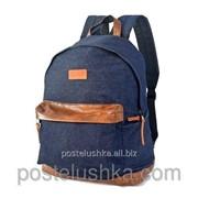 Рюкзак классика люкс DERBY с карманом для ноутбука 14* Джинс фото