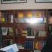 Услуги читальных залов при библиотеках фото