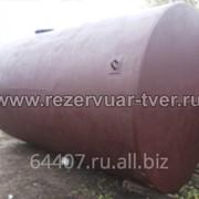 Емкость РГС-25 куб.м. – оцинкованная фото