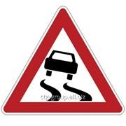 Дорожный знак Скользкая дорога Пленка А комм, 900 мм фото
