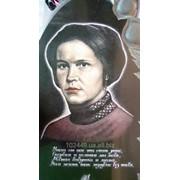 Цветные портреты на камне фото