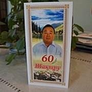 Пригласительные открытки на юбилей в Алмате фото