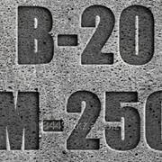 Бетон товарный B20 (М-250) фото