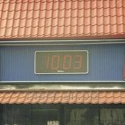 Видеоэкраны уличные, часы-табло с термометром, спортивные табло фото