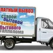Бесплатный вывоз старых холодильников фото