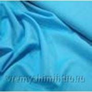 Краситель кубовый бирюзовый 2ЗД Vat turquoise 2G original фото