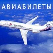 Авиабилеты по всему миру фото