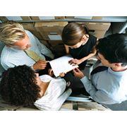 Бухгалтерские консультации. фото