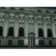 Национальные университеты национальные интересы Республики Беларусь фото