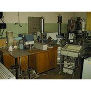 Курсы обучения по физике измерительный спектральный комплекс фото