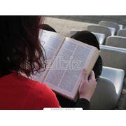 Услуги читальных залов фотография