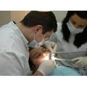 Зубосохраняющие операции фото