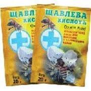 Щавелевая кислота (против варроатоза пчел) 20г,Украина. фото