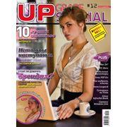 Компьютерный журнал Upgrade Special + DVD