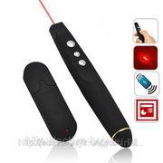 Беспроводная лазерная указка + USB флеш накопитель фото