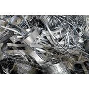 Сдать металлолом в Адлере фото