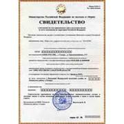 Регистрация ЗАО, ОАО фото