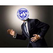 Международный валютный фонд обмен валют фото