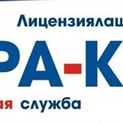 Распространение рекламных листовок до почтовых ящиков фото
