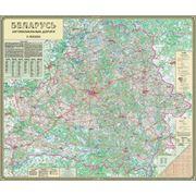 Карта настенная Беларусь. Автодороги фото