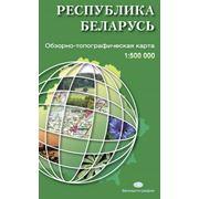 Обзорно-топографическая карта Республики Беларусь фото