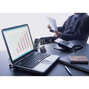 Маркетинговый анализ и бизнес-проектирование фото