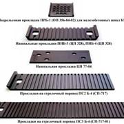 Резино- технические изделия для ж/д пути фото