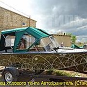 Ходовой тент с дугами на лодку Wellboat-46 M (Комфорт) фото