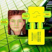 Нейрокомпьютер c расширяющейся архитектурой для решения специальных задач фото