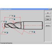 Модуль программный CutTools Конические фрезы с прямым торцем фото