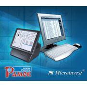 Программа для автоматизации торговых точек и магазинов Microinvest Склад Pro Light фото