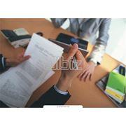 Регистрация и ликвидация предприятий фото