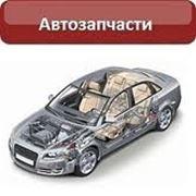 Аккумуляторы автомобильные стартерные фото