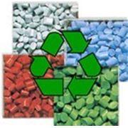 Услуги переработки отходов пластмасс фото