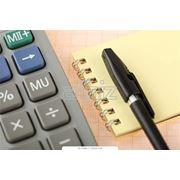 Курсы обучения финансовые фото