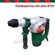 Перфоратор RTM 215 фото