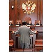 Представительство интересов в судах фото