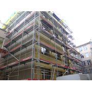 Реконструкция и реновация всех видов зданий и сооружений фото