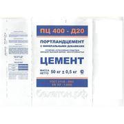Цемент в мешках Екатеринбург фото